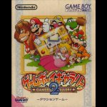Gameboy Gallery 2 (JPN)